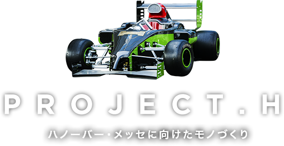PROJECT.H